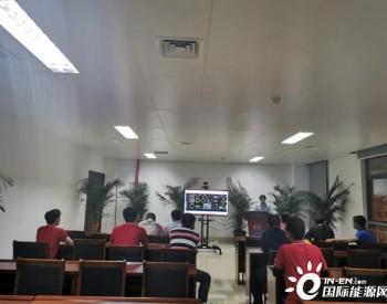 中国水电四局福建福清公司对阳西沙扒二期II标段塔筒制作项目内焊件布置技术进行交底
