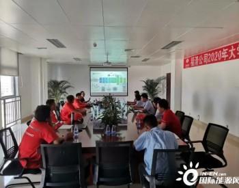 中国水电四局福清公司复盘福建长乐外海海上风电场A区项目首套底塔模块化拼装