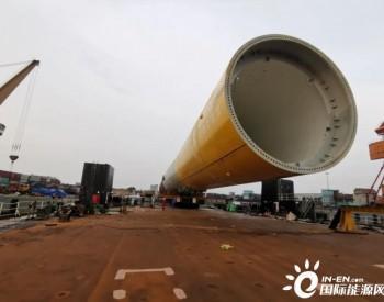 中国水电四局承建 三峡广东沙扒一期单桩基础顺利验收出厂