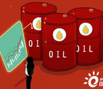 需求前景生变 沙特下调10月<em>原油</em>出口<em>价格</em>