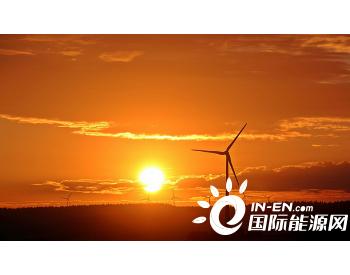 研究认为风力发电和<em>太阳能</em>发电的互补性将会减少对<em>储能</em>部署需求