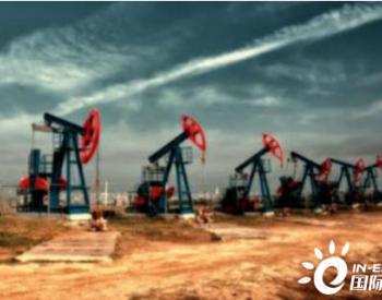 跨国石油巨头越冬:大幅资产减记 着力<em>低碳</em>转型