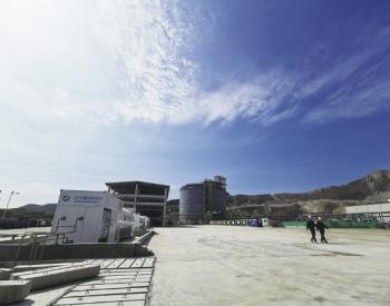 山东济南首座LNG调峰储配<em>站</em>月底竣工 今年采暖季即可发挥保障供气作用
