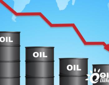 40美元下方的油价抛压有多强?3大利空一览