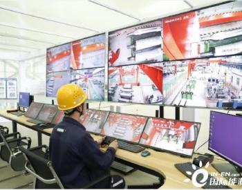 """柳钢集团""""5G+<em>钢铁</em>""""有效提升生产效率"""