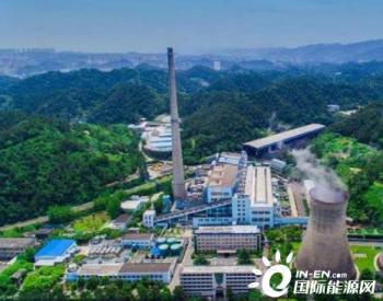 别了!36岁东风热电厂三台发电机组即将拆除
