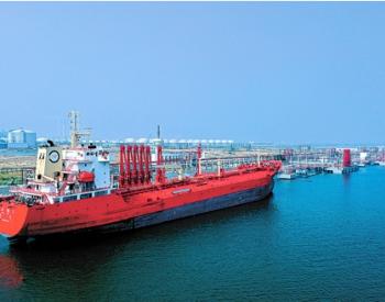 中科炼化首批国6汽柴油和化工产品入市
