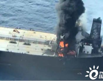 印度超级油轮爆炸起火!载27万吨石油,两艘俄军舰赶赴现场
