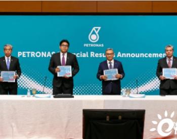 马来西亚石油跌至亏损:LNG销售下滑