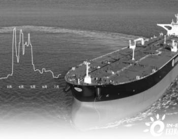 张龙星:国际油轮运费高波动时期或已结束