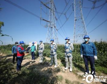 国网山东电力首次开展1000千伏特高压换位塔带电作业