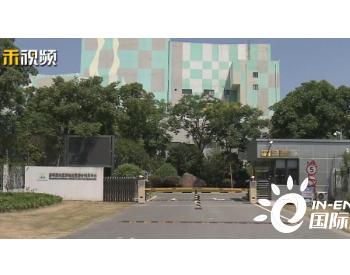 增加500吨!上海崇明固废处理中心二期项目建设进行中!