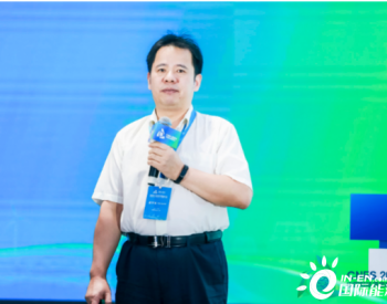 水规总院副院长易跃春:2022-2023年海上<em>风电</em>行业要靠地方政府给予支持