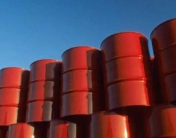 国际油价跌破心理关口价位