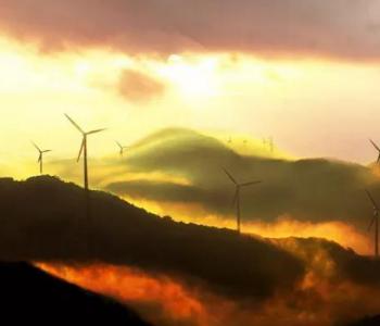 单机3.0MW~3.5MW,累计100MW!华润新能源发布风电机组<em>招标</em>公告