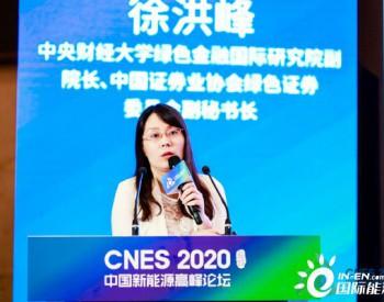 中国<em>光伏</em>企业如何走出可能遇到的<em>投融资</em>困境