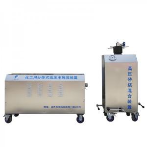 高压水刀切割油罐管道 化工用便携式水切割机