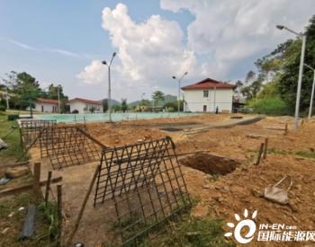 老挝南俄5水电站运行村营地改造项目开工