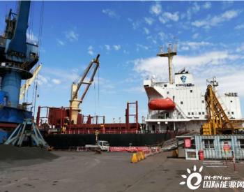 神木煤化工能源公司7000吨小料出口印度尼西亚