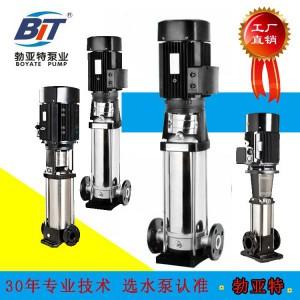 济宁勃亚特不锈钢多级离心泵化工泵增压泵供水专用