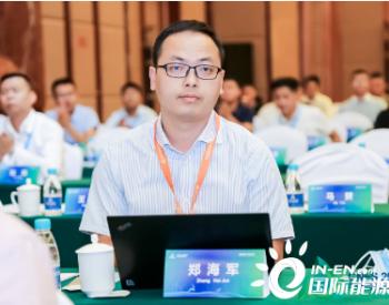 三峡资本投资总监郑海军:异质结企业需要形成一个产业联盟