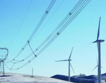 能源互联网服务的小趋势与缓变量