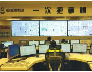 中核集团田湾<em>核电</em>5号机组具备商运条件