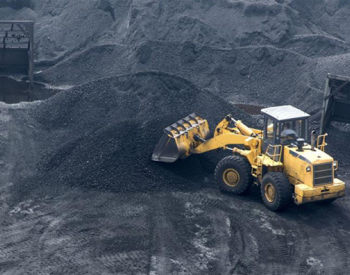 国家发改委就<em>煤炭</em>矿区总体规划管理规定征求意见