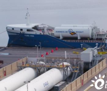 Eagle号第一艘外国船只的LNG<em>加注</em>任务