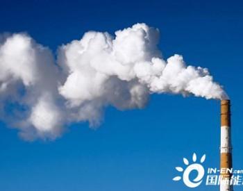 2020年8月山东省临沂市发现<em>环保</em>违法企业19家 7家企业未处理好挥发性有机物废气