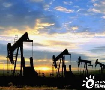 前沿观察 | 对冲基金押注石油市场平稳复苏