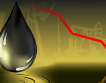 """美沙俄""""各踩一脚"""",国际<em>油价大跌</em>超5%,后市何去何从"""