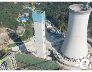 亚洲最大生活垃圾<em>发电</em>厂迎来冷却塔双子星!