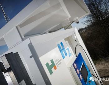 西门子歌美飒研究<em>风机</em>就地制氢 将在丹麦建设一个风电制氢示范项目