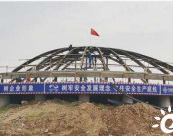 """山东日照LNG调峰<em>储气设施项目</em>吹响全容罐主体外观建设""""冲锋号"""""""