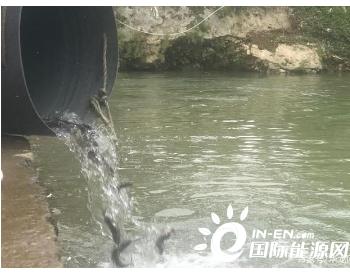 106.95万元!重庆南川一企业被敲响环保警钟