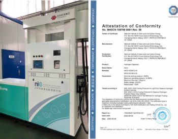 低碳院自主研发的35MPa<em>加氢机</em>:国内首家获得国际认证的<em>加氢机</em>技术