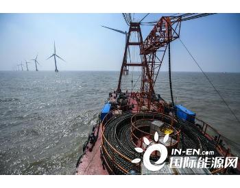 """浙江舟山""""海上风电场""""建设稳步推进"""