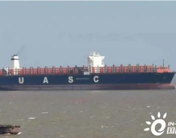 世界第一艘大型集装箱船改造<em>LNG</em>项目
