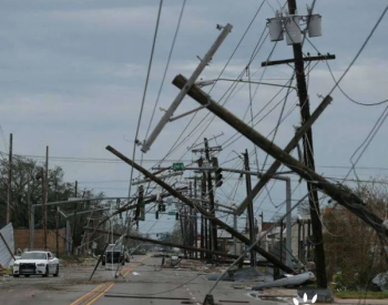 <em>飓风</em>突袭暴露美国<em>能源</em>基建脆弱本质