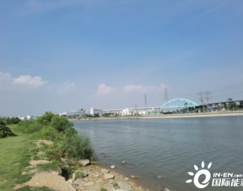 广东东莞污染防治攻坚战成效显著 逐步实现天蓝水清