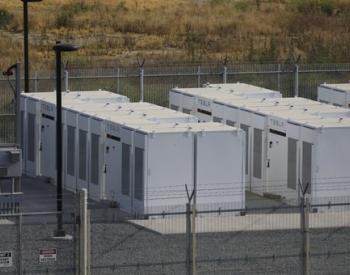 研究表明提高<em>输电容量</em>是储能系统价值所在