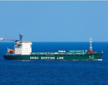 美国Sycar计划在厄瓜多尔建造首个<em>LNG</em>进口终端
