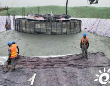 中广核江苏<em>淮阴</em>刘老庄52.5MW陆上风电项目风机基础浇筑全部完成
