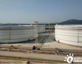 山东日照德坤能源顺利完成首次储油