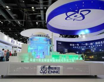 中国核电新建机组国产化率超95%年底将再建两机组造价500亿