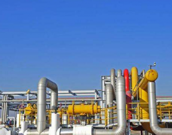 罗马尼亚居民天然气连通率不足四成