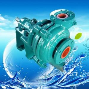 AH系列渣浆泵,电厂用脱硫泵