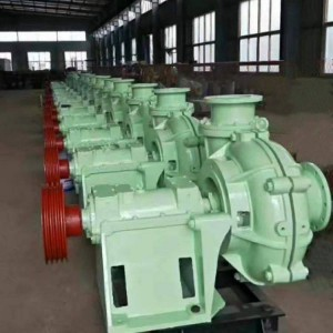 DT系列电厂脱硫泵