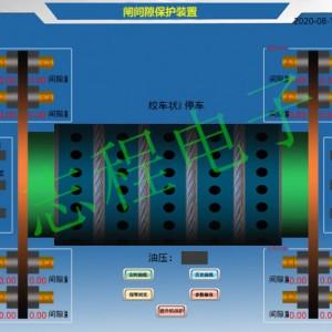 矿用提升机电机轴承温度振动闸瓦间隙保护在线监测装置